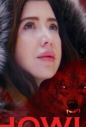 Вой / Howl