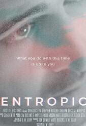 Энтропия / Entropic