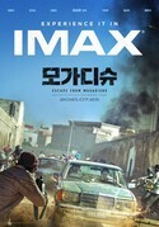 Побег из Могадишо / Mogadisyu