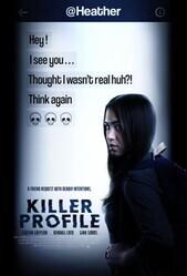 Испытание верности / Killer Profile