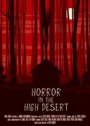 Ужас в Хай-Дезерт / Horror in the High Desert