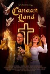Земля Ханаанская / Canaan Land