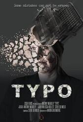 Опечатка / Typo