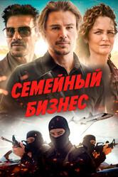 Ида Ред / Ida Red