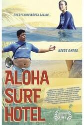 Отель Алоха Сёрф / Aloha Surf Hotel