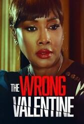Не тот парень / The Wrong Valentine