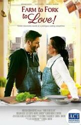 От фермы, до стола, до любви / Farm to Fork to Love