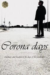 Дни коронавируса / Corona Days