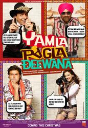 Сумасшедшая Семейка    / Yamla Pagla Deewana