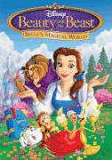 Красавица и чудовище 3: Волшебный мир Бель
