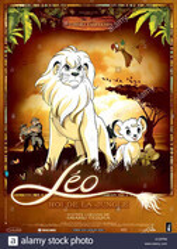 Лео – император джунглей / Jungle Emperor Leo/Janguru taitei