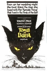 Гробница Лигейи    / The Tomb of Ligeia