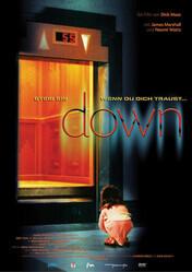 Лифт    / Down