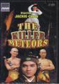 Метеоры-убийцы