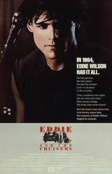 Эдди и «Странники»    / Eddie and the Cruisers