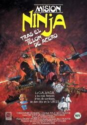 Миссия ниндзя    / The Ninja Mission