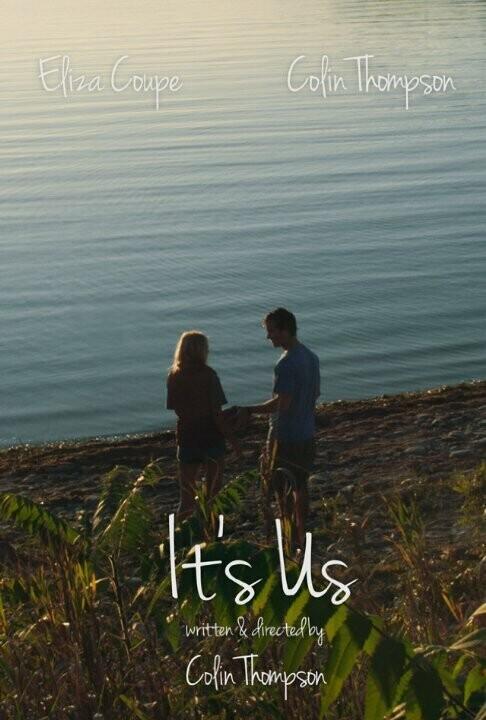 Это мы / It's Us