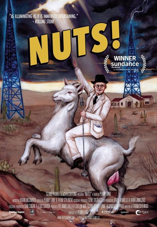 Безумие! / Nuts!