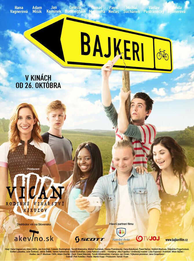 Байкеры / Bajkeri