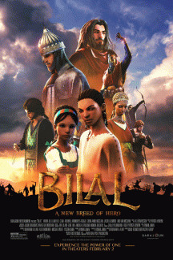 Билал / Bilal: A New Breed of Hero