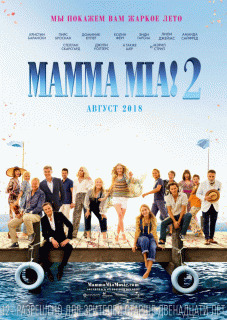 Mamma Mia! 2 / Mamma Mia! Here We Go Again