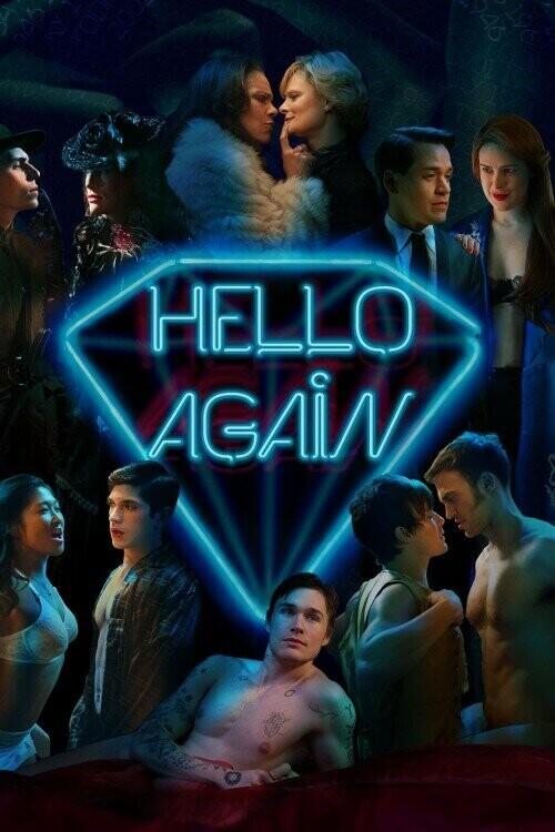 И снова здравствуйте / Hello Again