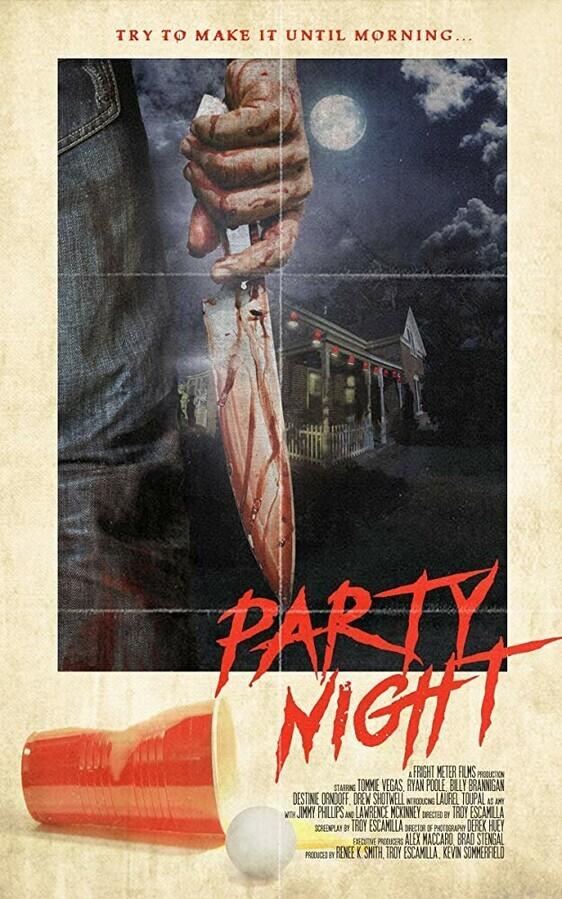 Вечеринка / Party Night