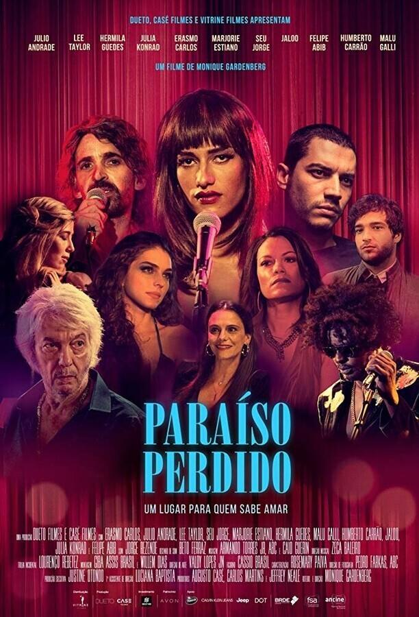 Потерянный рай / Paraíso Perdido