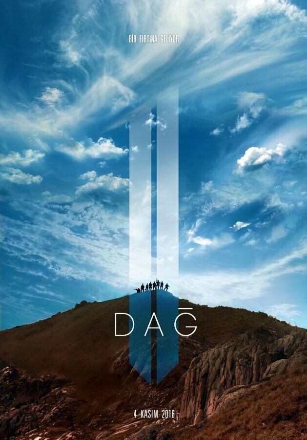 Гора2 / Dag II