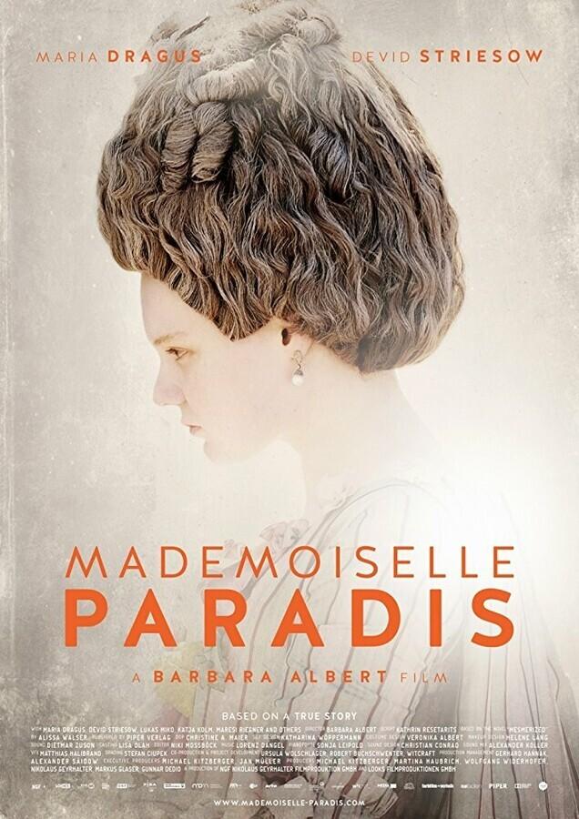 Мадмуазель Паради / Mademoiselle Paradis