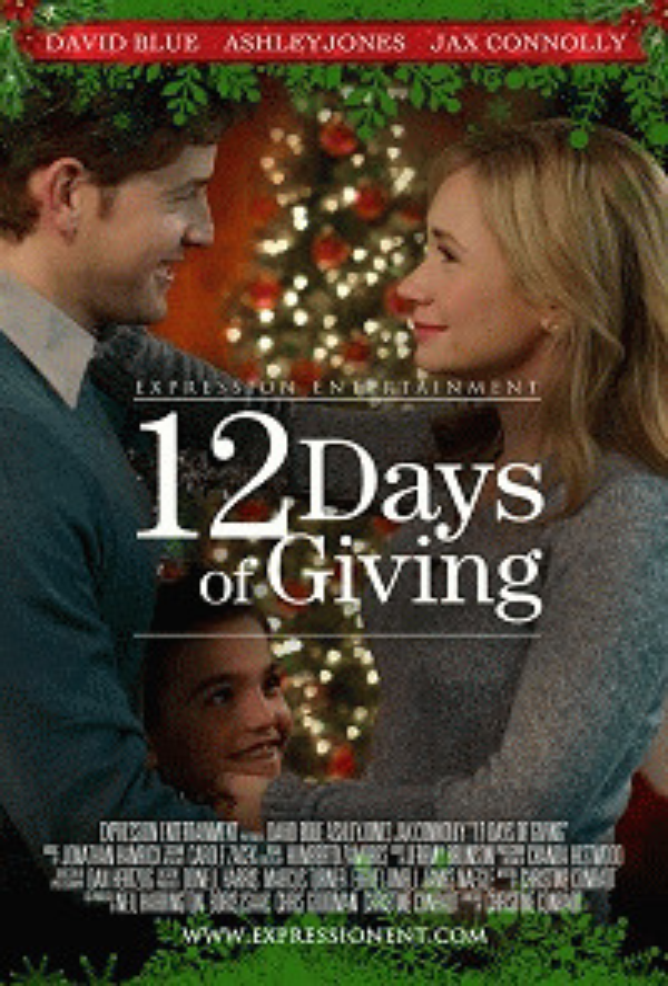 12 дней подарков / 12 Days of Giving