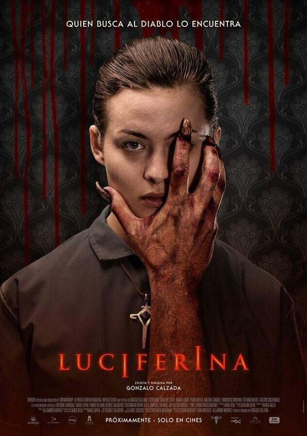 Дьяволица / Luciferina