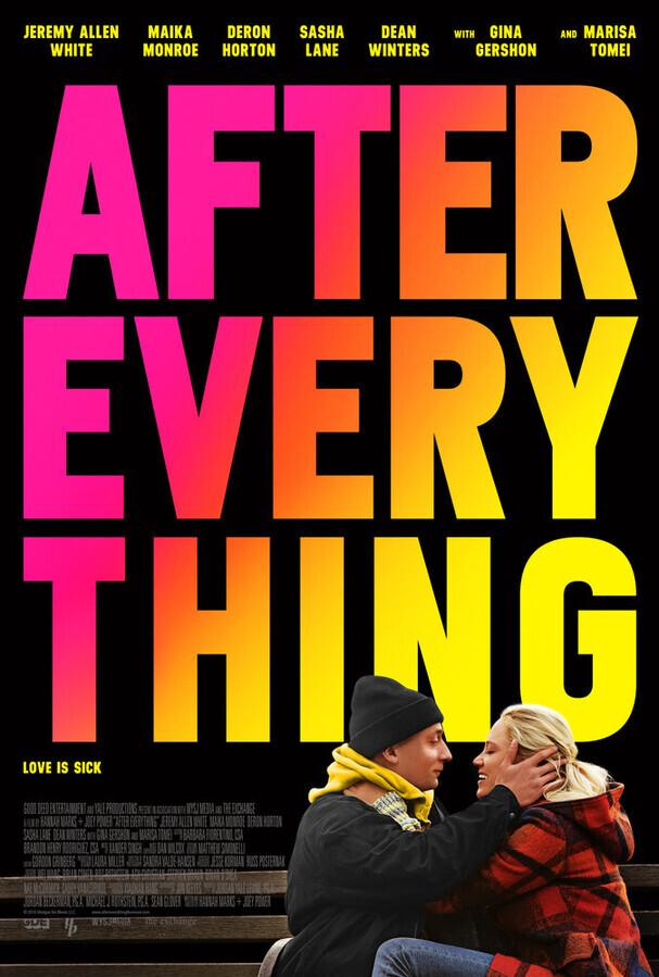После всего / After Everything