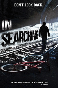 В поиске / In Searching