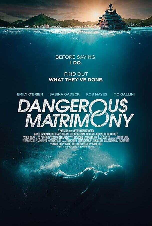 Опасный брак / Dangerous Matrimony