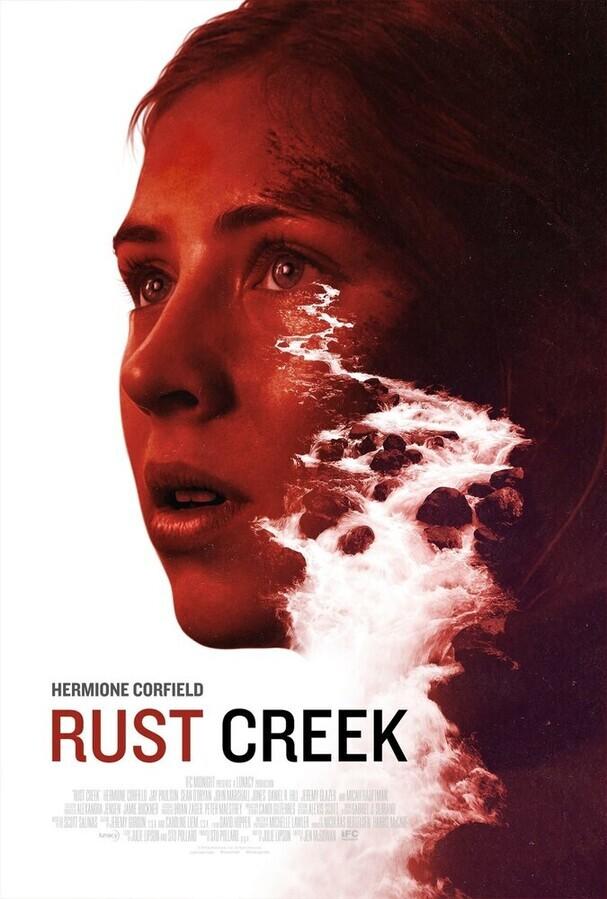 Ржавый ручей / Rust Creek