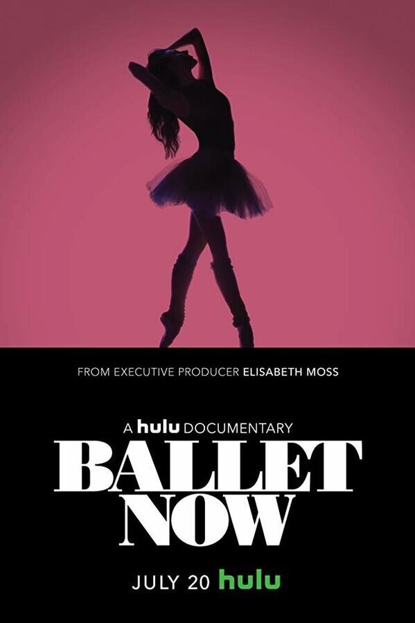 Балет Сейчас / Ballet Now