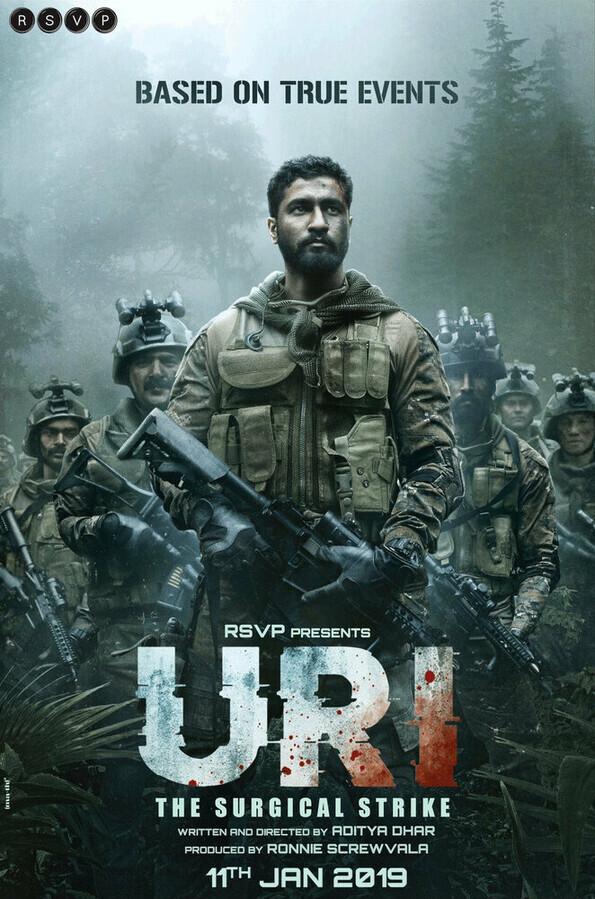 Ури: Нападение на базу / Uri: The Surgical Strike