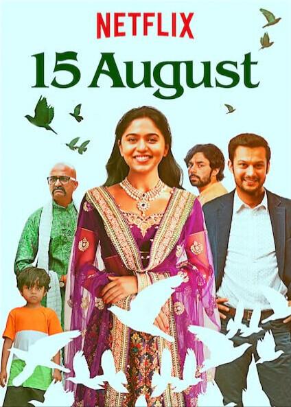 15 августа / 15 August