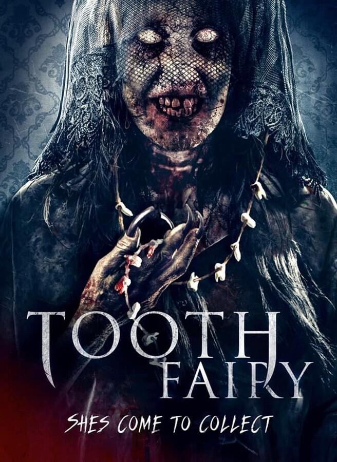 Зубная фея (2019)