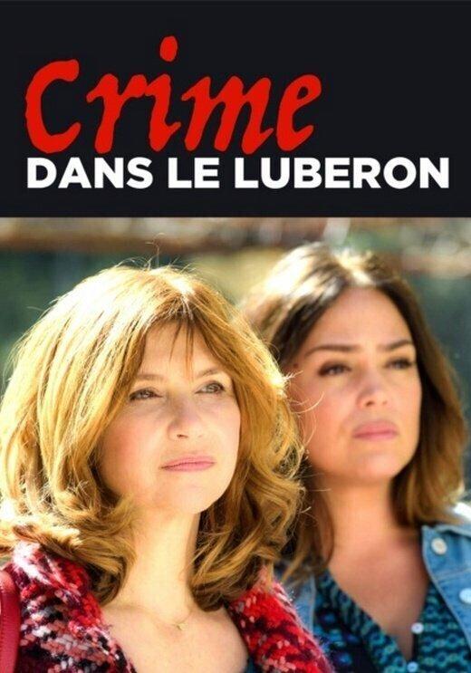 Убийство в Любероне / Crime dans le Luberon