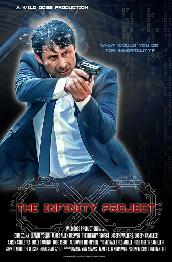 Проект «Бесконечность» / The Infinity Project