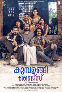 Ночи Кумбаланги / Kumbalangi Nights