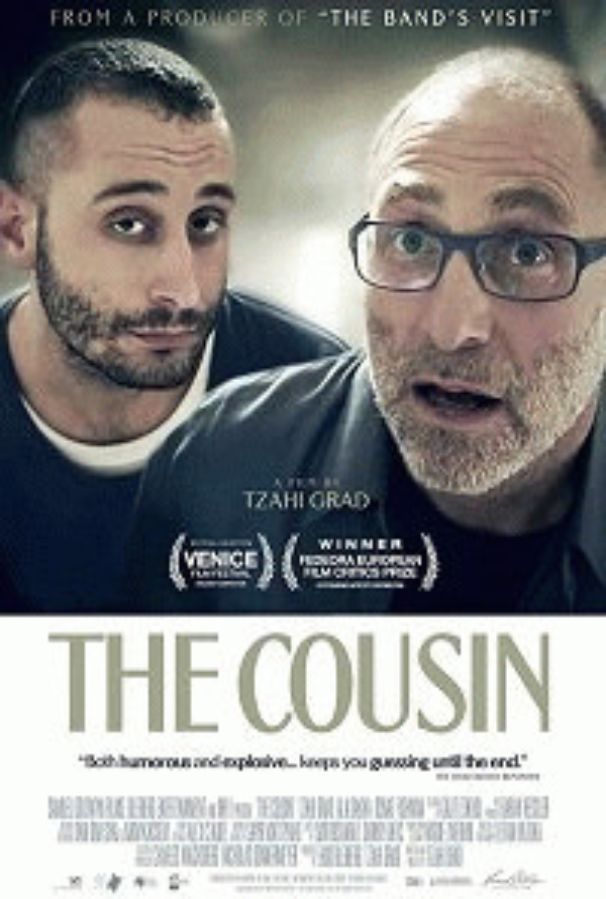 Братья / The Cousin