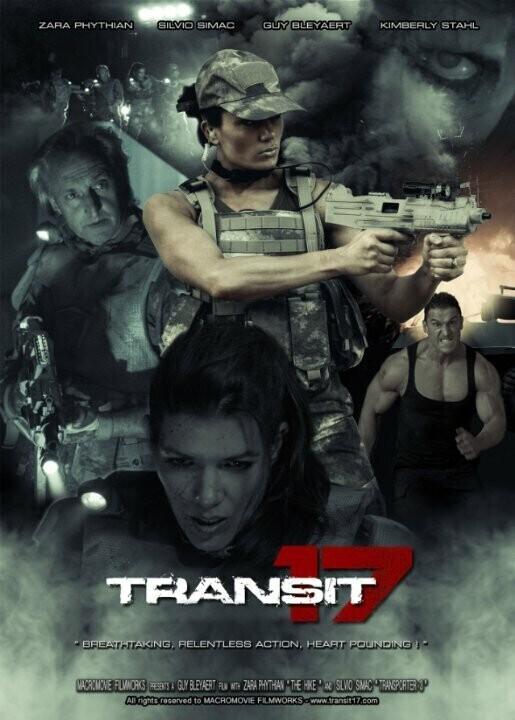 Сектор 17 / Transit 17