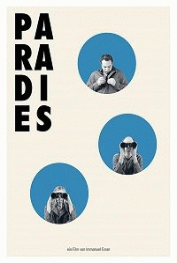 Рай / Paradies