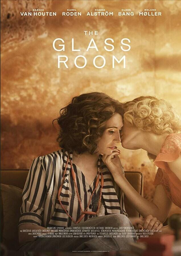Стеклянная комната / The Glass Room