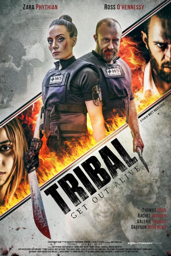 Племя: Выбраться живым / Tribal Get Out Alive