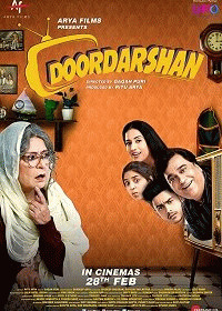 Дурдаршан (Возвращение Даршан) / Doordarshan (Door Ke Darshan)