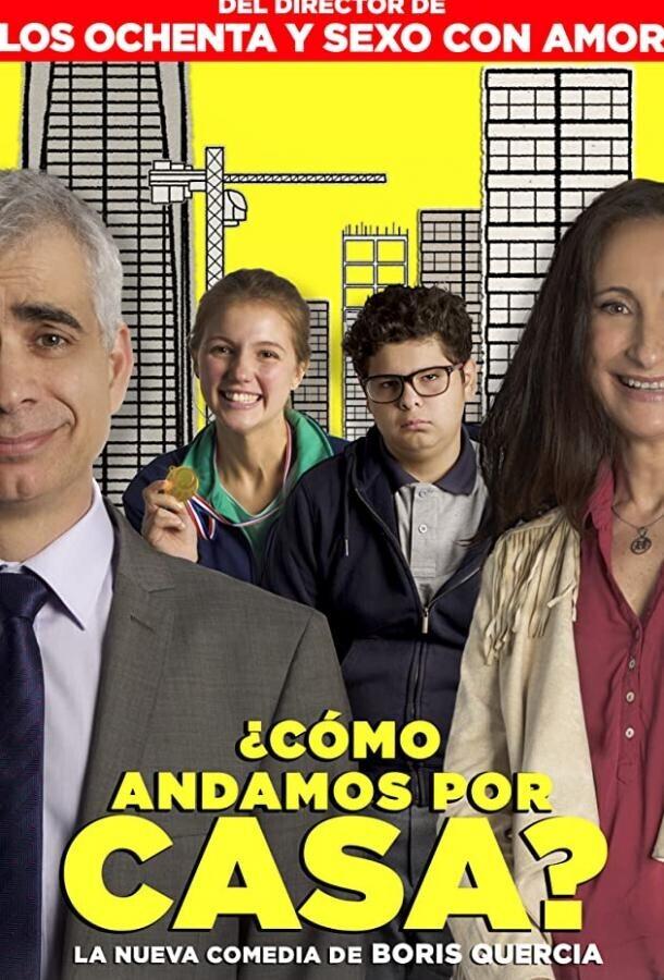 Так и живем / ¿Cómo Andamos por Casa? скачать на телефон бесплатно